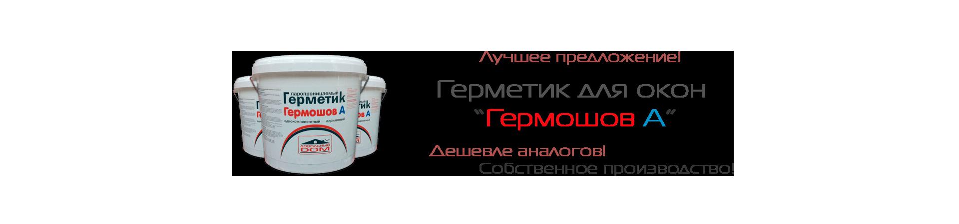 germoshov-a